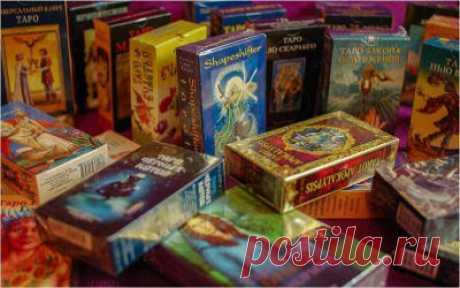 Книга карты Таро читать онлайн бесплатно. Gadanie.Ru.Net - Онлайн книга карты Таро пригодятся как новичкам, которые только начали свой путь к познанию карт Таро, так и профессионалам - читать бесплатно