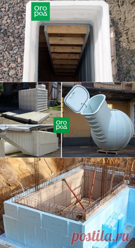 Что такое пластиковый погреб и как его установить | Постройки на участке (Огород.ru)
