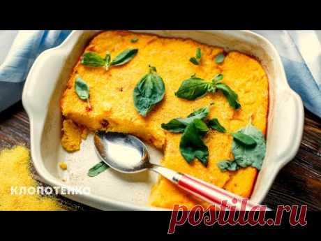 Когда совсем нет времени! Вкусная ПОЛЕНТА с сыром | Полента рецепт | Евгений Клопотенко