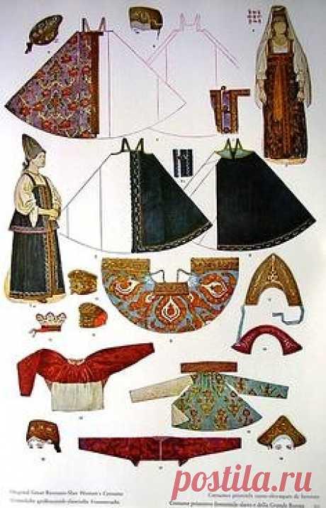 Женский русский народный костюм