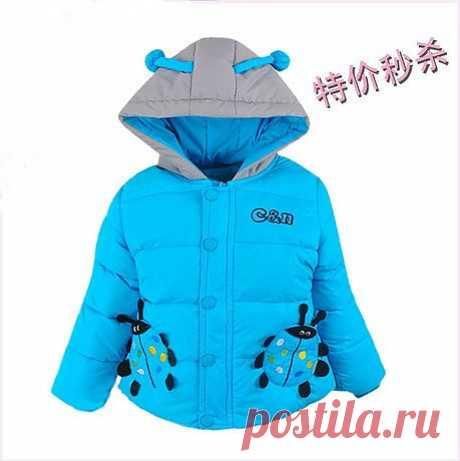 Куртка для малышей! Пуховик!