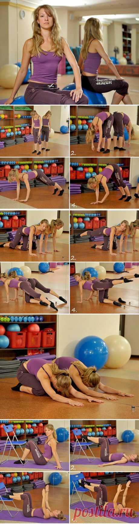 7 упражнений от боли в спине / Будьте здоровы