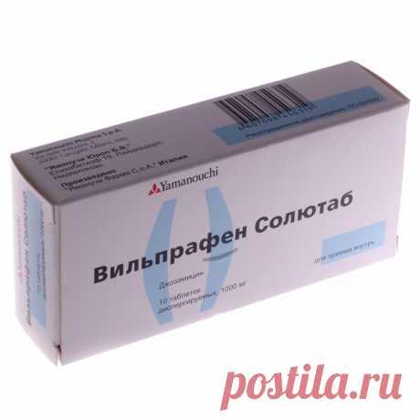 Вильпрафен: инструкция по применению, описание, фармакологические свойства, противопоказания, передозировка. Отзывы врачей, рекомендации.