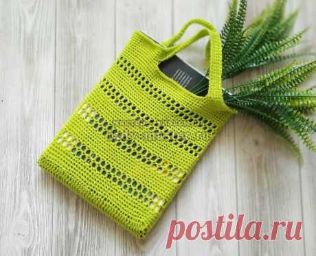 Bright summer bag hook