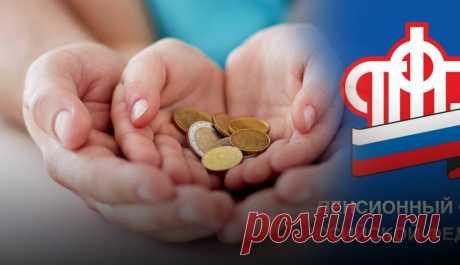 Пенсионный фонд призвал россиян поспешить с заявлениями на новую выплату | Листай.ру ✪