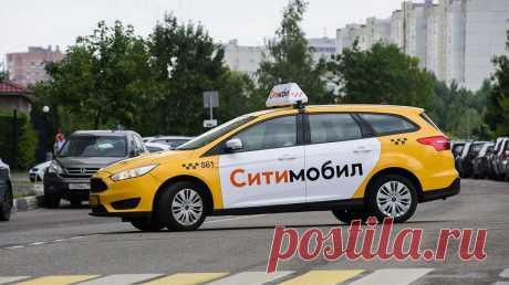 Подсказки для водителей СитиМобил в Санкт-Петербурге. Для водителей СитиМобил есть рекомендации, используя которые можно облегчить работу и повысить доходы.