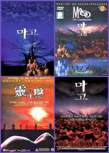 Cinema Paradise: Mago / Naked Paradise. 2002.