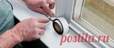 Как утеплить пластиковое окно своими руками на зиму?  Казалось бы металлопластиковые окна должны быть теплыми, непродуваемые, надежными ограждающими конструкциями, но к сожалению это не так. Ничего в строительстве нет вечного. Вот так и происходит с окнами. Даже какими бы качественными они не были со временем теряют свои первоначальные свойства.  Для утепления окна нам нужно:  самоклеящаяся лента для утепления окон; ножницы. Как видим набор инструментов и материалов минима...