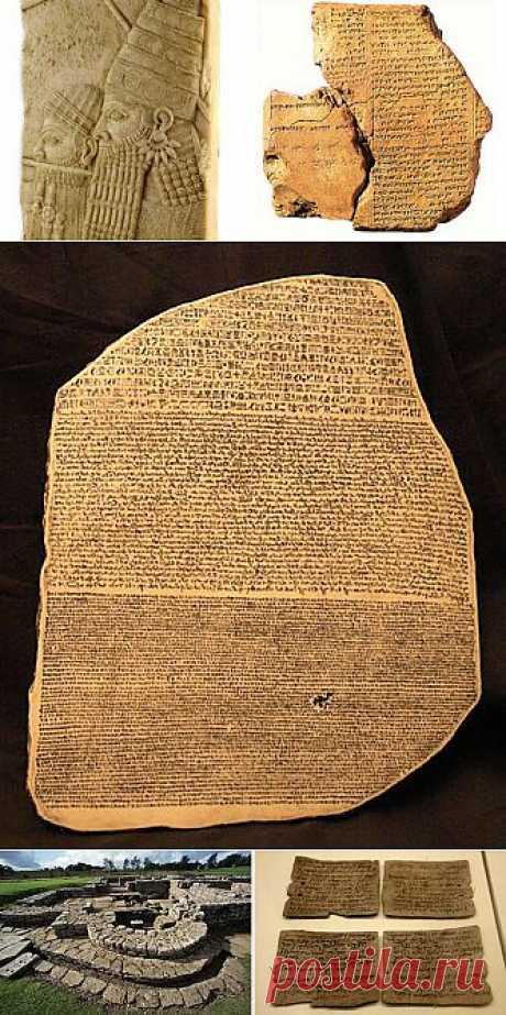 О ЛЮБВИ И ЖИЗНИ - Самые знаменитые археологические находки...