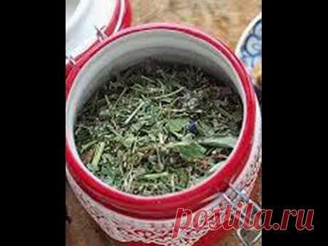 Мои заготовки Вишневый чай - YouTube