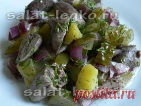Салат с куриными сердечками и картофелем: рецепт с фото
