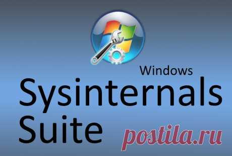 Sysinternals Suite - набор утилит достаточно велик - свыше 70 программ самого различного назначения. Приведу лишь общий список утилит с кратким описанием. На сайте можно получить довольно подробную информацию о каждой утилите. А потенциал некоторых из этих утилит поистине огромен.