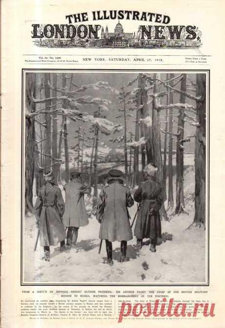 1915.04.17 - The Illustrated London News (New York) | Sovetika.ru - обложки старых журналов