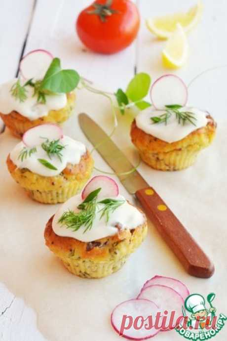 Закусочные картофельные кексы - кулинарный рецепт