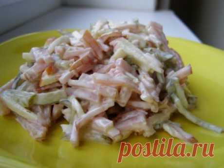 Итальянский салат : Салаты