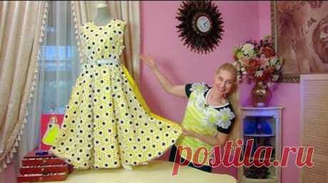 Шьем сами Веселое летнее платье (Шитье и крой) – Журнал Вдохновение Рукодельницы