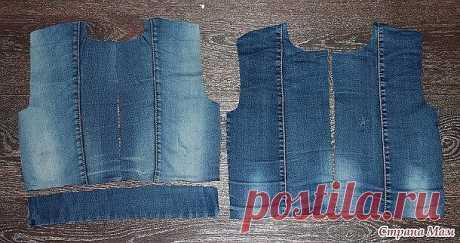 Нельзя просто так взять  и выкинуть  старые джинсы