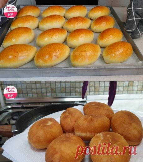 Дрожжевое тесто для жареных пирожков и пирожков в духовке | Еда на любой вкус | Яндекс Дзен