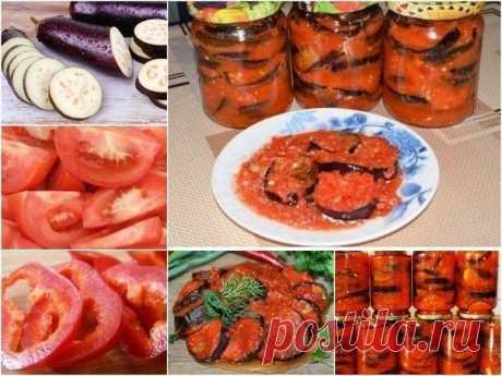 Такие баклажаны будут нарасхват!   Ингредиенты: 2 кг томатов. 2 кг несильно крупных баклажанов, 1 кг болгарского перца, 3 головки чеснока, 3 стручка жгучего перца, 250 мл подсолнечного масла, 250 г сахара, 150 мл 9% уксуса, 3 ст. ложки соли, специи по вкусу.  Приготовление: 1. У болгарского и острого перца удалить семена и плодоножки. 2. Чеснок почистить. 3. Томаты порезать кусочками, а место, где крепилась плодоножка вырезать. 4. Прикрутить томаты, чеснок, острый и бо...