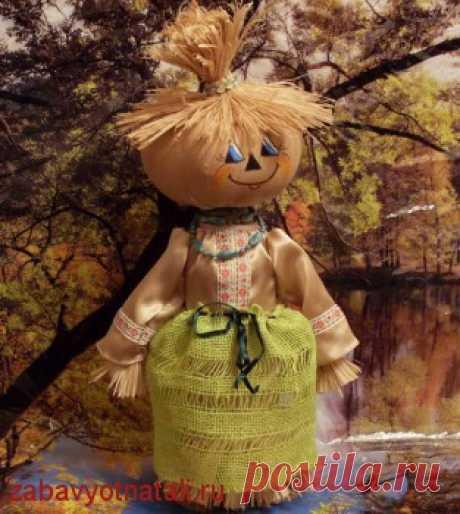 Кукла Тыковка.   Забавы от Натальи
