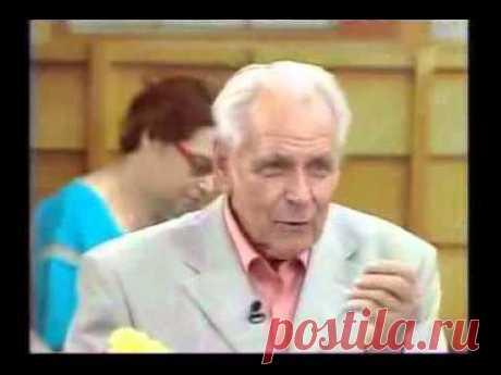 ▶ Неумывакин И.П., Малахов, Проклова.Очищение организма - YouTube