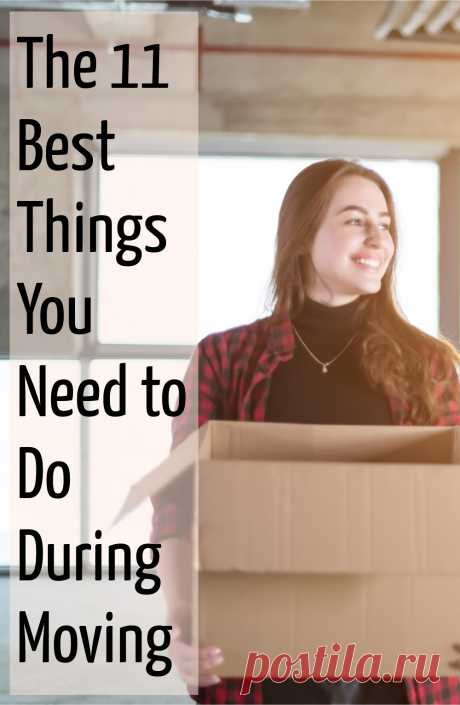 Here is a list of things you should do during moving that can help your relocation process easy and stress-free.
