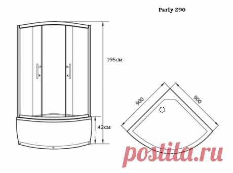 Душевой уголок Parly Z90 90*90*195 с поддоном — купить по цене 13 555 руб | «Нир-ванна»