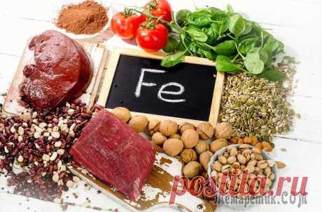Как восполнить дефицит железа в организме – продукты и напитки, которые помогут