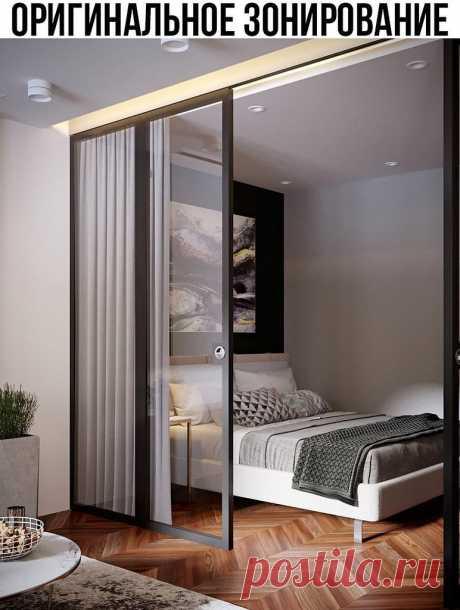 Отличная идея для однокомнатной квартиры