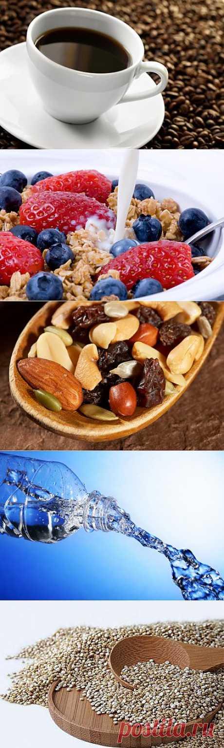 10 продуктов, которые наполнят вас энергией