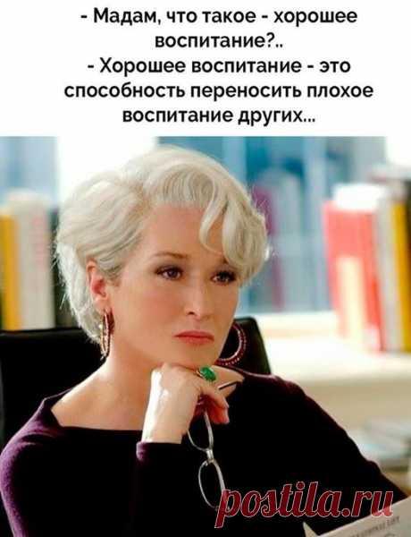 Women Beauty Club - Главная