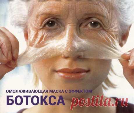 Сегодня мы предлагаем вам маску – фактически скорую помощь. Ей можно пользоваться, когда необходимо срочно привести себя в порядок. Это может быть восстановление кожи после холодного сезона или после длительных нагрузок, или срочная подготовка к ответственному мероприятию, Подробнее - кликните картинку 👆