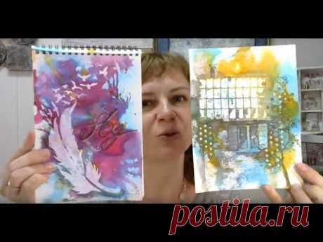Клубные встречи Wings of Art №20: Винтажные микс медиа странички и жидкая акварель