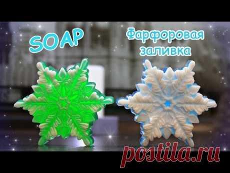 La fabricación de jabón el Copo de nieve 3D ● De porcelana zalivka ● la Clase maestra ● los Nuevos COLORANTES Zenicolor