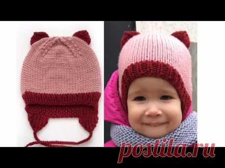 Детская шапочка с ушками на годовалого ребёнка.