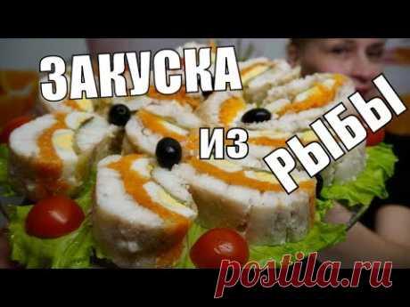 El FIAMBRE a la MESA DE FIESTA - el pez por tsarski, la receta sabrosa simple del plato