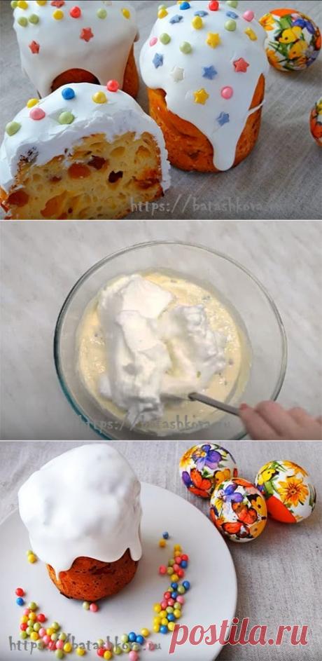 Творожный кулич – рецепт на Пасху без дрожжей. Самый вкусный пасхальный кулич