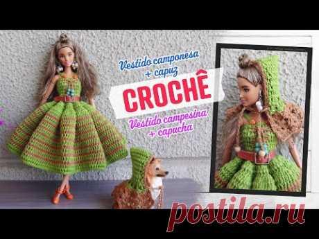Vestido Camponesa + Capuz de Crochê para Bonecas