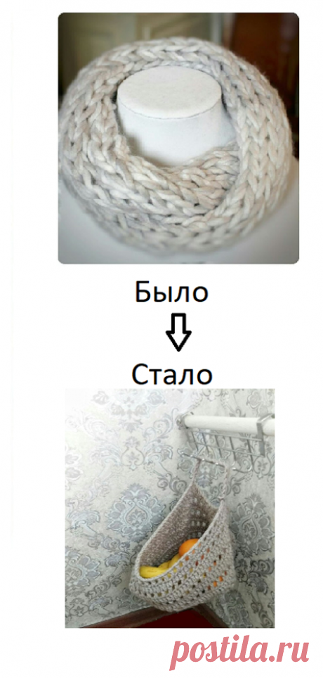 Вы распускаете свои вязаные вещи, я да Было - стало   Вязание в радость   Яндекс Дзен