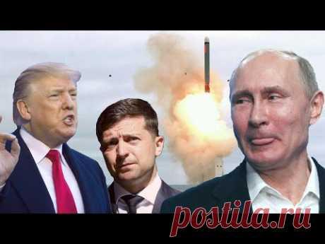 Москва раскрыла новый 3aговоp США, Украины и Польши. Теперь держитесь!