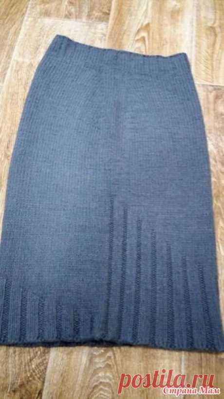 Всем здравствуйте! Я связала себе идеальную юбку! Простая, однотонная, вязалась легко и быстро - всего 2 дня!