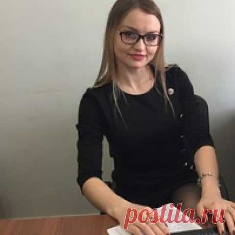 Александра Дервоед