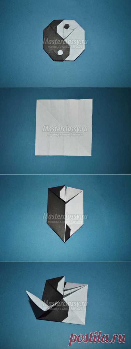 Оригами ко Дню Святого Валентина. Инь-янь. Мастер-класс с пошаговыми фото