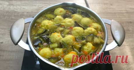 Рецепт супа из старой газеты, оказался настолько вкусный, что готовили несколько дней подряд | Кулинарная династия | Яндекс Дзен