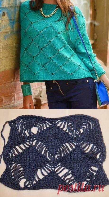 Пуловер с ажурными ромбами. (Узор).