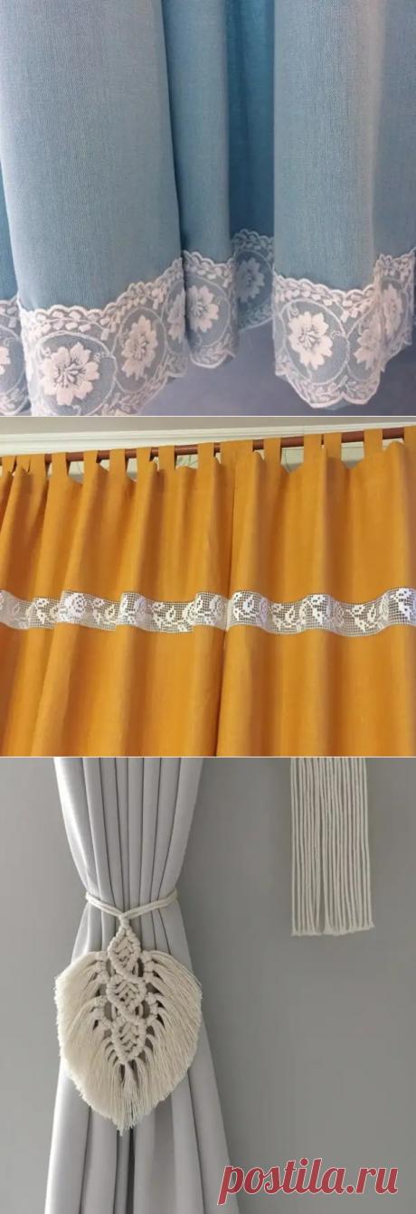 20+ креативных и простых способов обновить шторы - Сделай сам - медиаплатформа МирТесен