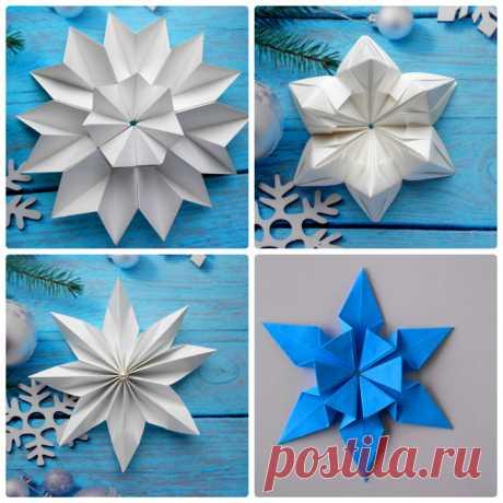 Новогодние снежинки из бумаги. Креативные идеи детских поделок Часть 2