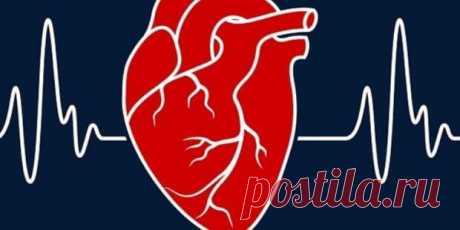 Симптомы сердечной недостаточности, которые часто игнорируют - ПолонСил.ру - социальная сеть здоровья - медиаплатформа МирТесен 6 предупреждающих знаков организма о сердечной недостаточности Сердечная недостаточность — коварная болезнь. Первые признаки легко пропустить: кто сегодня не чувствует, к примеру, сильную усталость? Какие же симптомы сердечной недостаточности должны насторожить? Но для начала давайте разберемся что