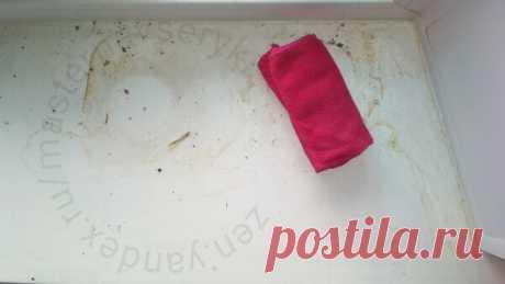 Как легко и просто отмыть пластиковый подоконник от желтизны и последствий ремонта.   мастер на все руки   Яндекс Дзен