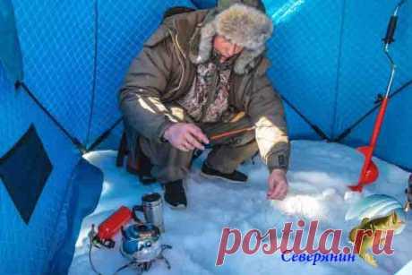 Aliexpress: 5 вещей для зимней рыбалки чтобы не замерзнуть Зимняя рыбалка может превратится в не очень увлекательное занятие когда, на улице стоит минусовая температура и ты промерзаешь до косточки. Чтобы зимняя рыбалка не превратилась в экстремальное шоу …
